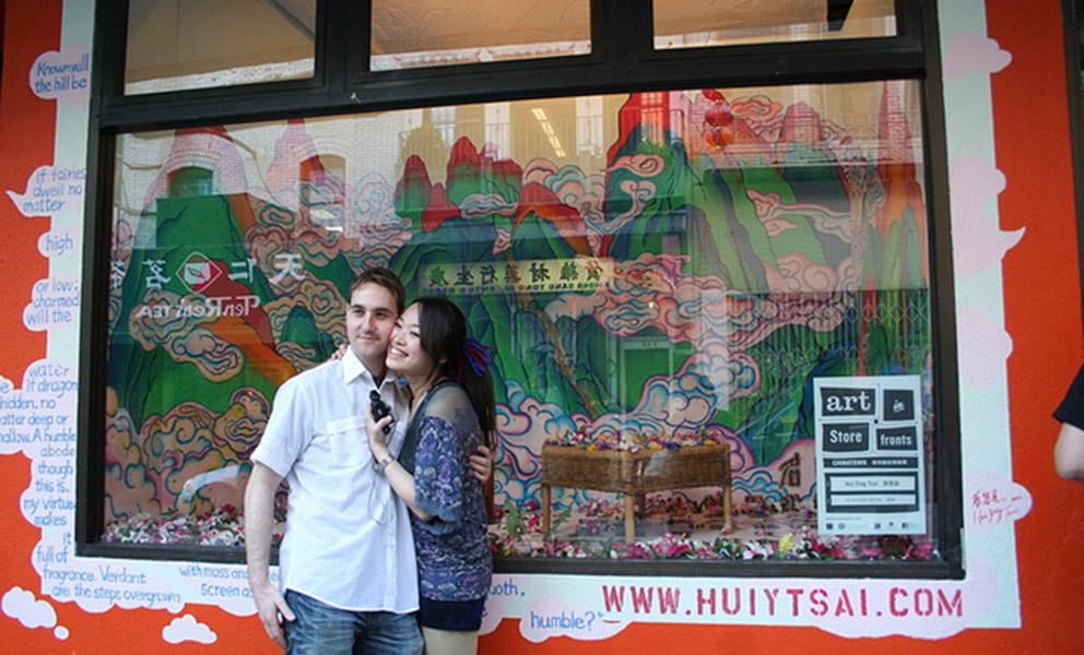 Chinatown: Hui-Ying Tsai, Eulogy on My Humble Abode, 2010.
